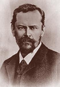 Николай Сергеевич Трубецкой (1890-1938)