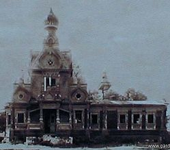 Люблино. Храм Петра и Павла. Фото 1900-х годов