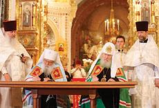 В момент подписания Акта о каноническом общении
