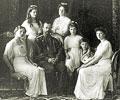 «Царская семья – идеал христианской семьи»