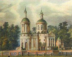 Церковь иконы Влахернской Божьей Матери