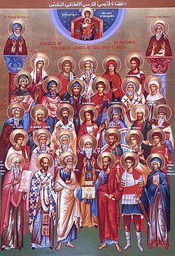Икона Собора святых Антиохийской Церкви. В 3-м ряду 3-й слева - свт. Феодор Едесский