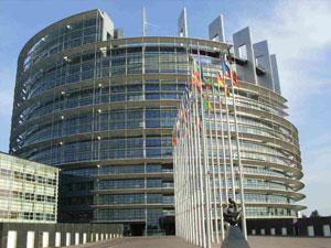 Здание Европарламента в Страсбурге (Франция)