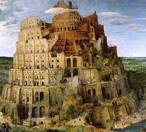Брейгель. Вавилонская башня. Фрагмент