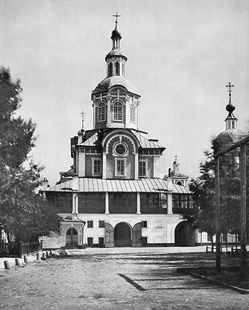 Заиконоспасский монастырь в Москве, в котором первоначально размещалась Московская Духовная Академия. Фото XIX в.