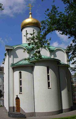 Церковь Св. Александра Невского (Роттердам)