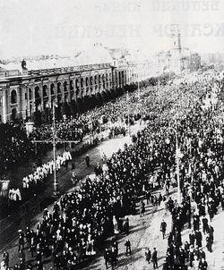 Празднование перенесения мощей в Санкт-Петербурге