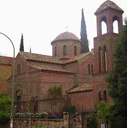 Церковь cвятого апостола Андрея