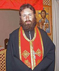 Иерей Андрей Кордочкин