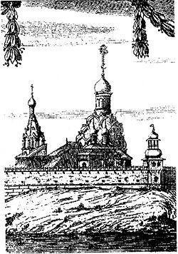 Данилов монастырь в 1700 году. Фрагмент гравюры П. Пикарта