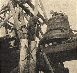 Подъем колокола «Большого» на колокольню Данилова монастыря