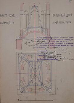 Проект железных конструкций на колокольне Данилова монастыря. Утвержден 7 сентября 1906 г.
