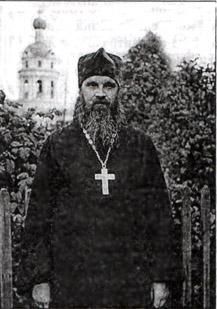 Отец Владимир Соколов
