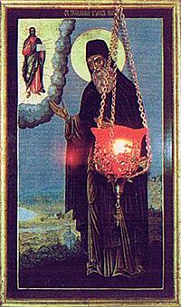 Алтарная икона старца в параклисе преподобного Силуана