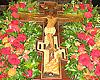 Слово на Воздвижение Честного и Животворящего Креста Господня