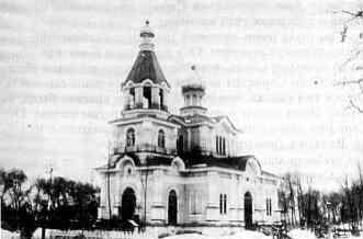 Всехсвятская церковь Иверско-Серафимовского монастыря, начало разрушения