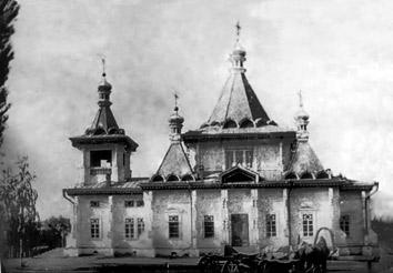 Софийский собор, построен в 1806 г.