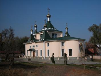 Софийский собор, современный вид возрожденной святыни
