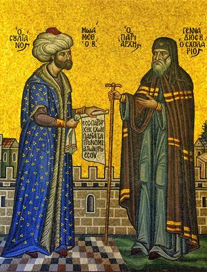 Свт. Геннадий II, патриарх Константинопольский и султан Мехмед II. Мозаика