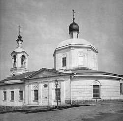 Церковь Покрова Богородицы на Лыщиковой горе