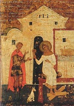 Клеймо иконы преподобных Петра и Февронии