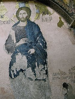 Загрузить увеличенное изображение. 438 x 576 px. Размер файла 388021 b.  Спаситель и предстоящая ему Мария Палеолог (монахиня Мелания). XIV в. Мозаика монастыря Хора в Константинополе (Кахрие-Джами)