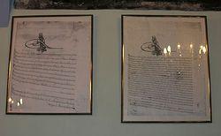 Загрузить увеличенное изображение. 590 x 363 px. Размер файла 144185 b.  Грамота султана Мехмеда Завоевателя, выданная церкви Марии Монгольской. Копия. Фото с сайта: wikimedia.org