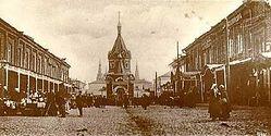 Часовня в Ярославле
