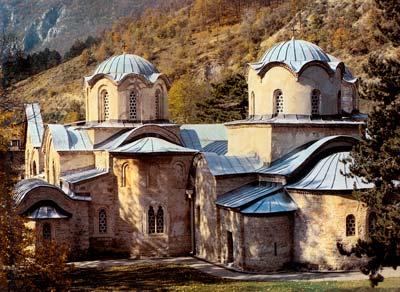 Монастырь Печка Патриаршия
