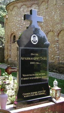 Загрузить увеличенное изображение. 360 x 480 px. Размер файла 105201 b.  Могила архимандрита Фаддея в монастыре Витовница