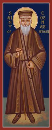 Святой равноапостольный преподобномученик Косма Этолийский