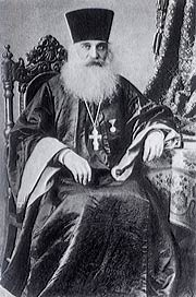 Священник Андрей Нечаев, дед митрополита Питирима