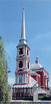 Храм во имя пророка Божия Илии в г. Козлове (Мичуринске), где служил отец митрополита Питирима, священник Владимир Нечаев