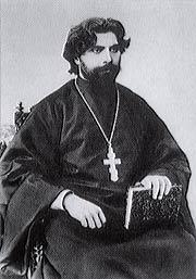 Священник Владимир Нечаев, отец митрополита Питирима