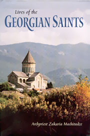 Archpriest Zakaria Machitadze. �The Lives of the Georgian Saints�