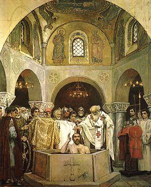 """Виктор Васнецов """"Крещение князя Владимира"""". 1890 г."""
