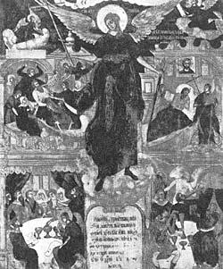 Ангел Хранитель. 1694-1695 гг. Фреска. Церковь св. Иоанна Предтечи. Ярославль.