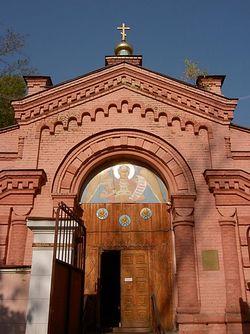 Загрузить увеличенное изображение. 562 x 750 px. Размер файла 106622 b.  Вход в храм