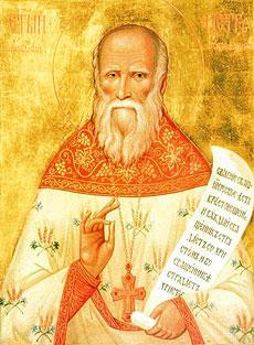 Священноисповедник протоиерей Петр Чельцов