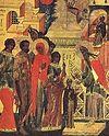 Православный родительский день