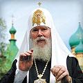 Фотогалерея. Святейший Патриарх Московский и всея Руси Алексий II (1929-2008)