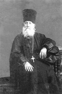 Священник Петр Троицкий