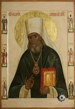 Icon of St. Philaret, Metropolitan of Moscow.