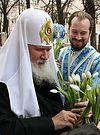 Отец Церкви – отец народа.  Памяти Патриарха Алексия