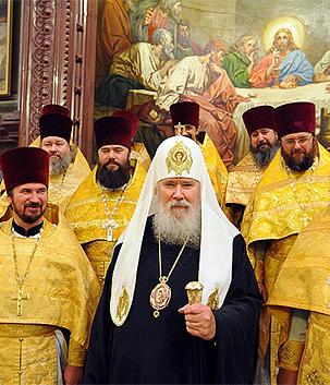 После службы в день памяти святителя Филарета, митрополита Московского 2 декабря 2008 г. Фото Патриархия.Ru
