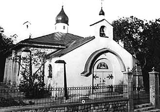 Храм Святой Живоначальной Троицы в Белграде