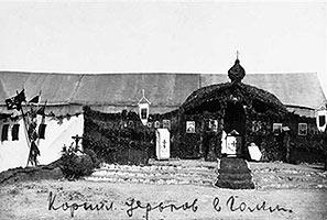 Походный храм в Галлиполи