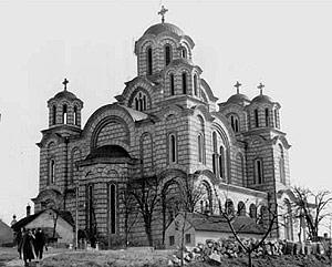 Церковь Св.ап. Марка и русский Свято-Троицкий храм на Ташмайдане. Белград, 1939 г.