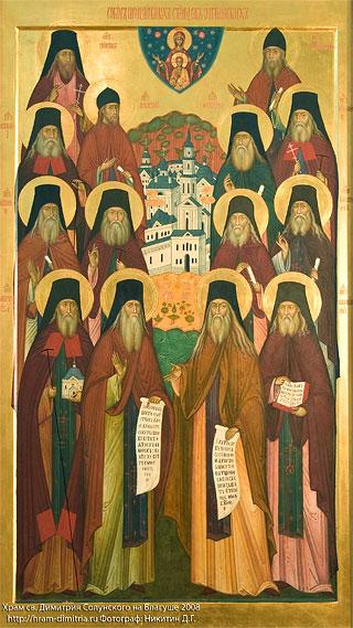 Икона свв. прпп. Оптинских старцев. Фото: hram-dimitria.ru