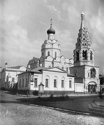 Храм святителя Николая Явленного